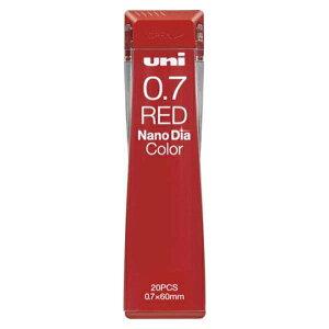 三菱鉛筆:ユニ ナノダイヤ 0.7mmカラー芯(20本入) [インク色:赤] U07202NDC.15 22833