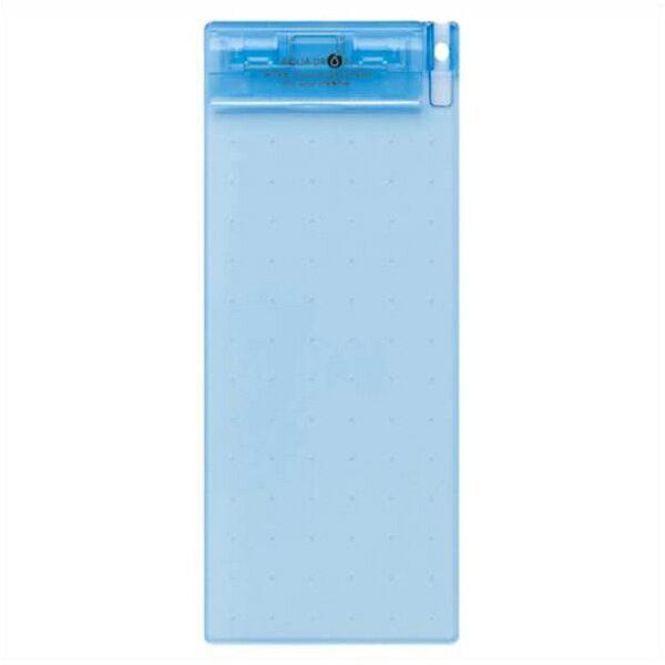 リヒトラブ:AQUA DROPs 超薄型クリップボード 伝票サイズ(200×88) 青 A-5060-8 24111