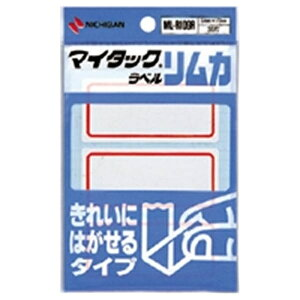ニチバン:マイタック リムカ枠付きラベル(きれいにはがせるタイプ)赤枠1P入数(片):10シート(30片) ML-R109R アカワク 24590