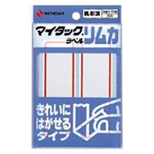 ニチバン:マイタック リムカ枠付きラベル(きれいにはがせるタイプ)赤枠1P入数(片):10シート(20片) ML-R113R アカワク 24594