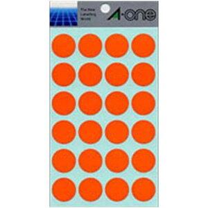 エーワン:カラーラベル 丸型20mm径 橙 1P14シート(336片) 07045 33466