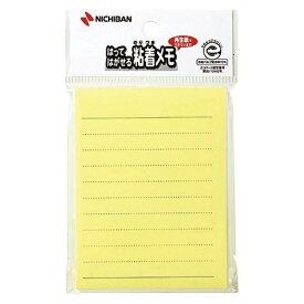 ニチバン:ポイントメモ 印刷規格品 P-114 51167
