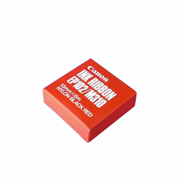 キヤノン:プリンター電卓用インクリボン EP-102/M310 69897