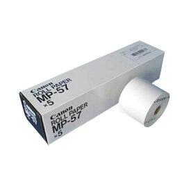 キヤノン:プリンター電卓用ロールペーパー 5巻 MP-57 (V4-0046) 69898