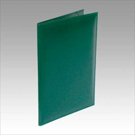 コレクト:調印・証書ホルダー 布レザー製 緑 F-244-GR 74041