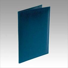コレクト:調印・証書ホルダー 布レザー製 紺 F-244-BL 74042