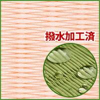 【畳】【畳新調・畳替え】【畳交換】6帖清流18薄桜色◆縁付き色褪せにくく丈夫で長持ち!畳ならダイケンの「健やかおもて」【RCP】