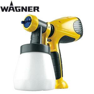 ハンディ・クラウン:WAGNER W550 2339069 DIY DIY&家遊び スプレーガン 電動スプレーガン 超低圧電動スプレーガン 超低圧塗装機