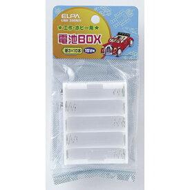 ELPA(エルパ):電池BOX 3×10 UM-300NH