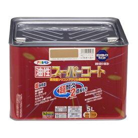 アサヒペン:油性スーパーコート 5L ソフトオーカー 4970925545084