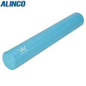 アルインコ:エクササイズポール(ブルー) EXP210A