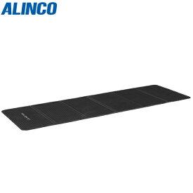 アルインコ:折りたたみエクササイズマット EXP180