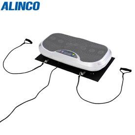 ALINCO(アルインコ):3D振動マシンバランスウェーブNEO FAV3117W セルフメンテナンス 免疫