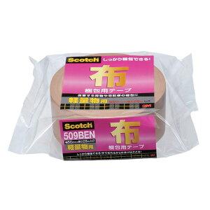スリーエム:スコッチ(R) 布梱包用テープ 509 (軽量物用) 509BEN