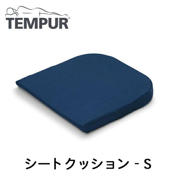 【代引不可】テンピュール:テンピュール シートクッションS 131000