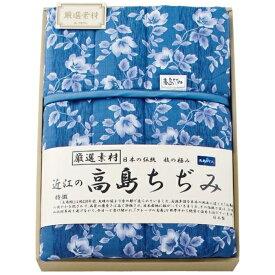 イチブン:近江の高島ちぢみ キルトケット TAK500