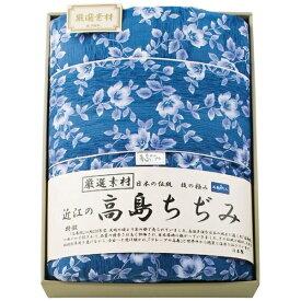 イチブン:近江の高島ちぢみ 肌布団 TAF700