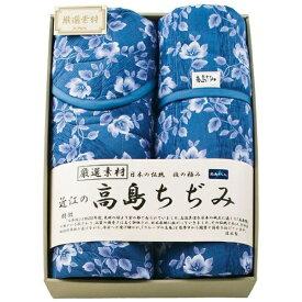 イチブン:近江の高島ちぢみ キルトケット・敷パット TAK1100