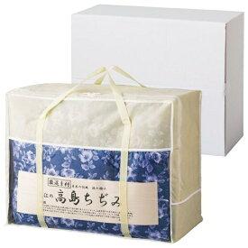 イチブン:近江の高島ちぢみ 肌布団バッグ入 TAF1505