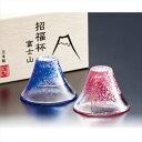 東洋佐々木ガラス:招福杯 富士山 冷酒杯揃 G635-T72