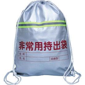 アーテック:非常用持出袋(反射テープ付) 3962