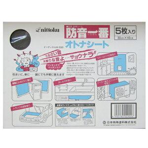 日本特殊塗料:防音一番オトナシート H300mm×W400mm×T1.5mm