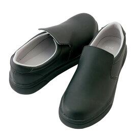 アイトス:コックシューズ 耐滑コックシューズ(男女兼用)ブラック 29cm 4440