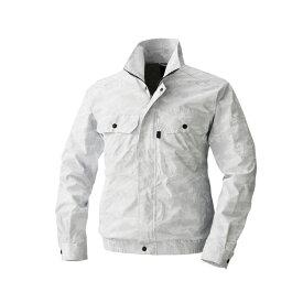 アグロワークス:空冷服 長袖ブルゾン カモフラホワイト 3L KM99200