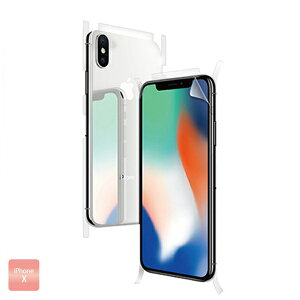 Wrapsol(ラプソル):iPhone X 用 (両面用)ULTRA Screen Protector System WPIPX-FB