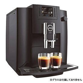 JURA(ユーラ):全自動コーヒーマシン E6