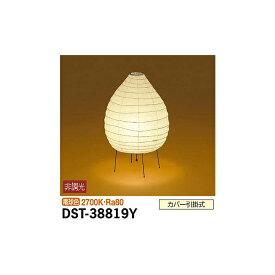 大光電機:和風スタンド DST-38819Y