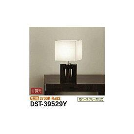 大光電機:スタンド DST-39529Y