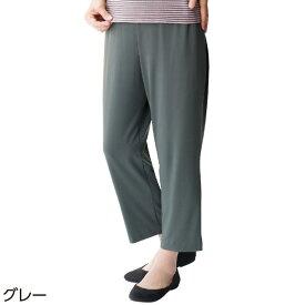 ケアファッション:おしりスルッとのびのびパンツ グレー L 89576-02