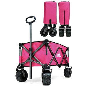 DABADA:アウトドアワゴン ピンク 大容量110L 耐荷重150kg キャリーワゴン キャリーカート 折りたたみ 頑丈 ワイドタイヤ 自立 キャンプ レジャー