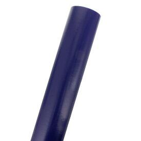 大和化成:表面保護フィルム ダイワプロタック ブルー 幅1020mmx長さ100m P-5170B