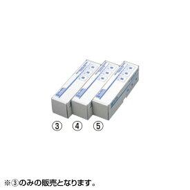 ハンナ:遊離塩素計用試薬 HI 93701-03 300回分 7354500