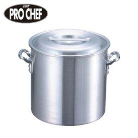 EBM:アルミ プロシェフ 寸胴鍋(目盛付) 8891100