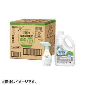 花王:業務用 リセッシュ 除菌EXグリーンハーブの香り 10L 3523502