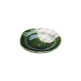錆織部16.5cm皿 EC9-47 2945050