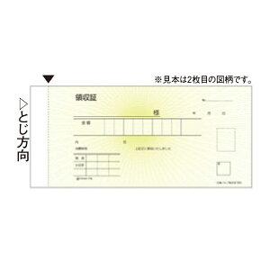 icn-ebm-00074043