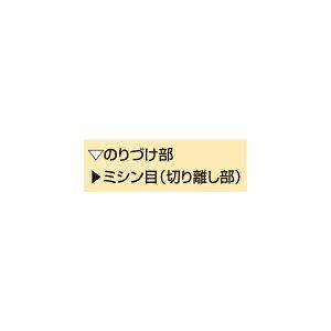icn-ebm-00074043_1