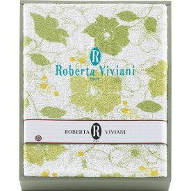 杉本産商:ロベルタ・ビビアーニ 大判サイズマイヤータオルケット グリーン RVK-550