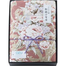 杉本産商:OZU シルク入肌掛けふとん ピンク OZF-801