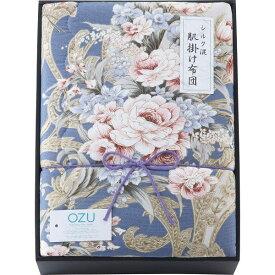 杉本産商:OZU シルク入肌掛けふとん ブルー OZF-801