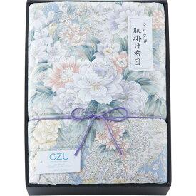 杉本産商:OZU シルク入肌掛けふとん ブルー OZF-101