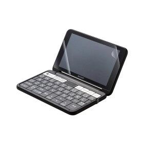 エレコム:電子辞書フィルム/ブルーライトカット/2019年モデル/SHARP DJP-TP033BL