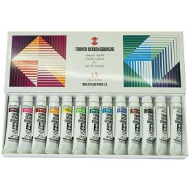 ターナー色彩:デザインガッシュ 12色デミスクールセット DG12C 今月お買い得