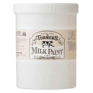 ターナー色彩:ミルクペイント ハニーマスタード 1.2L MK120011 今月お買い得