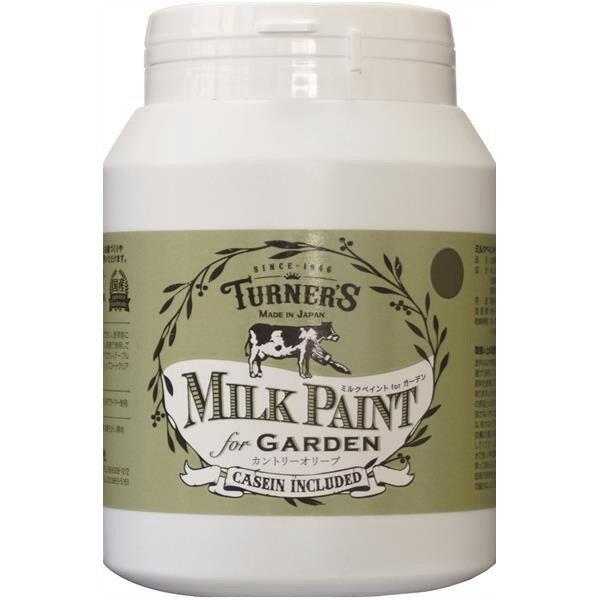 ターナー色彩:ミルクペイントforガーデン カントリーオリーブ 450mL