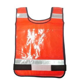 富士手袋工業:ゼッケンベスト オレンジ 8168 見回り 警備 安い